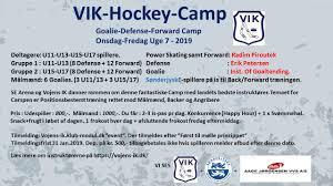 Hockey camp uge 7 2019